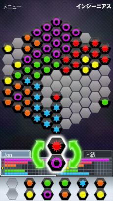 インジーニアス  - Ingenious iPhoneアプリ