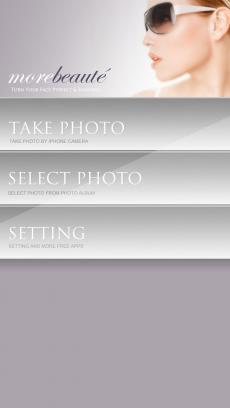moreBeaute2 iPhoneアプリ