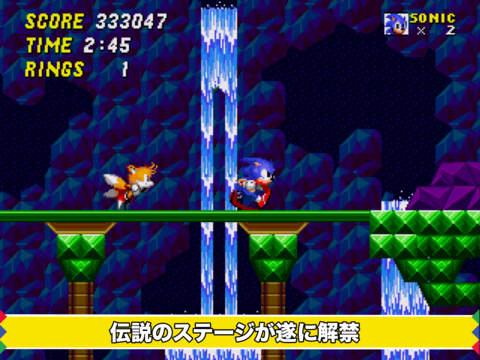 Sonic the Hedgehog 2 ™ Classic iPadアプリ