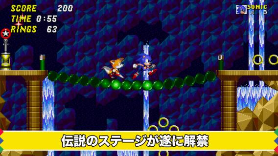 Sonic the Hedgehog 2 ™ Classic iPhoneアプリ