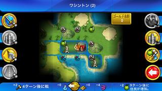 Civilization Revolution (Japanese Version) iPhoneアプリ