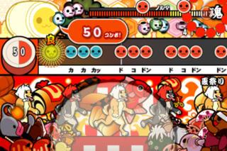 太鼓の達人 -人気曲ぱっく- iPhoneアプリ