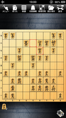 金沢将棋レベル100 iPhoneアプリ