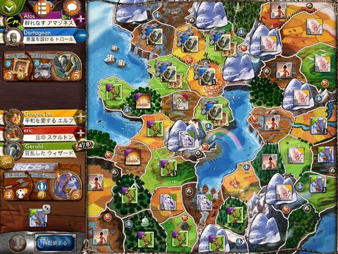 Small World - The Board Game iPadアプリ