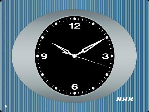 NHK 時計 HD iPadアプリ