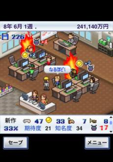 ゲーム発展国++ iPhoneアプリ