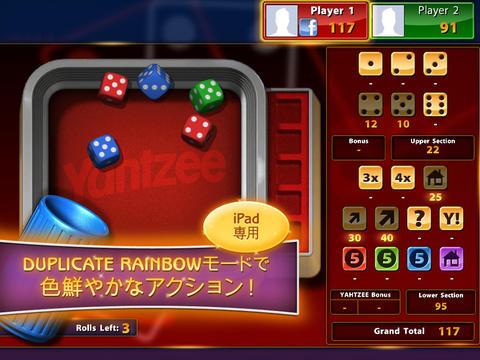 YAHTZEE™ HD iPadアプリ