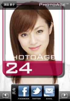 PhotoAge Live - How Old Do You Really Look? iPhoneアプリ