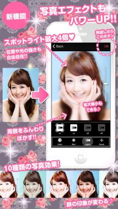 プリンセス カメラ iPhoneアプリ