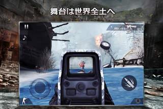 モダンコンバット2:Black Pegasus iPhoneアプリ