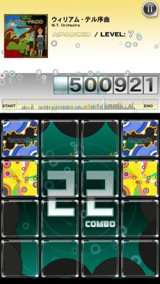 jubeat(ユビート) iPhoneアプリ