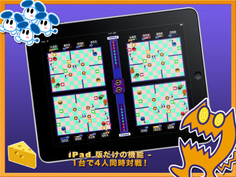 ChuChu Rocket! HD iPadアプリ