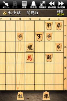 詰将棋 iPhoneアプリ
