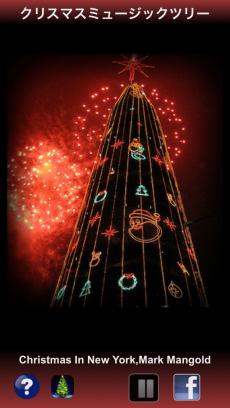 のクリスマスソング iPhoneアプリ