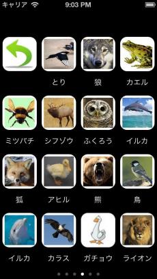 効果音(無料の今日!) iPhoneアプリ