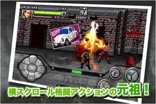 ダブルドラゴン iPhoneアプリ