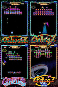 Galaga 30th Collection iPhoneアプリ