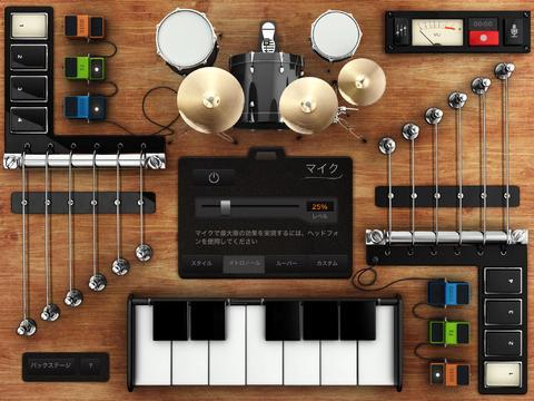 Rockmate iPadアプリ