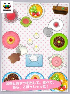 Toca Tea Party iPadアプリ