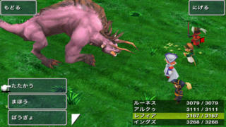 FINAL FANTASY III iPhoneアプリ