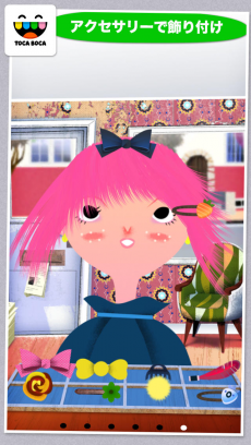 トッカ・ヘアサロン (Toca Hair Salon) iPhoneアプリ