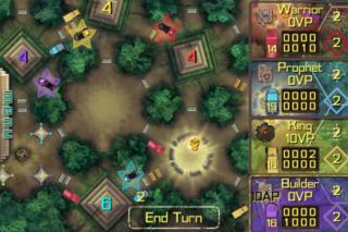 Tikal iPhoneアプリ