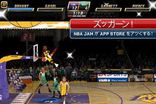 NBA JAM by EA SPORTS™ LITE iPhoneアプリ
