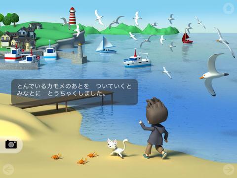 スコットの潜水艦-お子様向けインタラクティブブック。海底で教育アドベンチャー iPadアプリ
