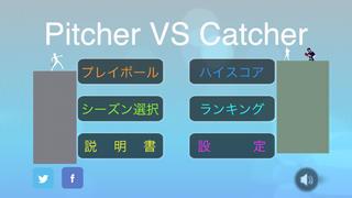 吉田VS古田 iPhoneアプリ