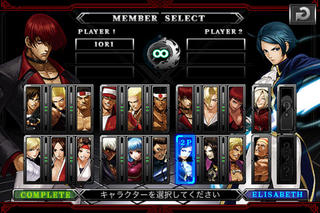 THE KING OF FIGHTERS-i iPhoneアプリ