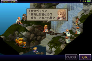 FINAL FANTASY TACTICS 獅子戦争 iPhoneアプリ