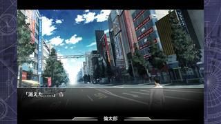 STEINS;GATE iPhoneアプリ