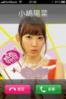 TBS 有吉AKB共和国 番組公式アプリ iPhoneアプリ