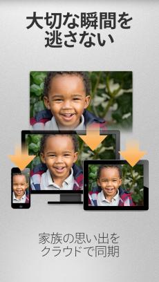 Adobe Revel - 写真とビデオ用のクラウド内の場所 iPhoneアプリ