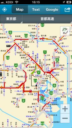 渋滞 ナビ iPhoneアプリ