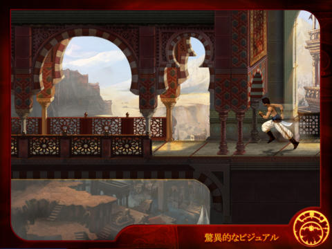 Prince of Persia Classic HD iPadアプリ