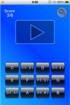 おんかん! iPhoneアプリ