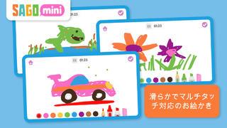 Sago Mini Doodlecast iPhoneアプリ