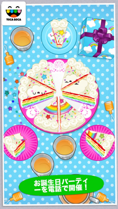 Toca Birthday Party iPhoneアプリ