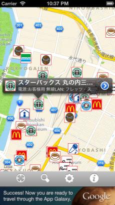 電源検索Lite powered by モバイラーズオアシス iPhoneアプリ
