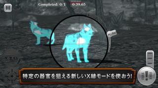 Deer Hunter Reloaded iPhoneアプリ