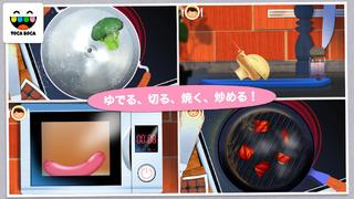 トッカ・キッチン(Toca Kitchen) iPhoneアプリ