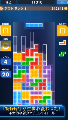 TETRIS® Premium iPhoneアプリ