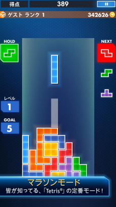 TETRIS® Premium iPhoneアプリ