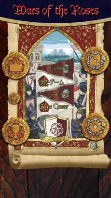 Wars of the Roses - Rosenkönig iPhoneアプリ