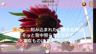 プチリリ iPhoneアプリ