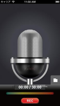 FANIC RECORDER - 録音/レコーダー iPhoneアプリ