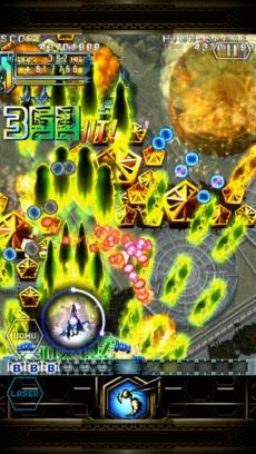 怒首領蜂大復活 HD Lite iPhoneアプリ
