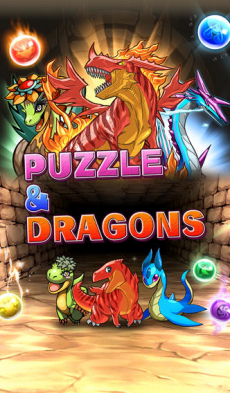 パズル&ドラゴンズ iPhoneアプリ