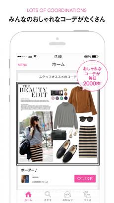 ファッションコーディネート IQON[アイコン] iPhoneアプリ